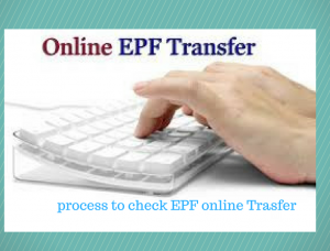 process to check online Epf Transfer